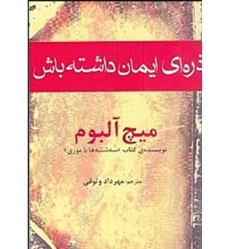 Persian (Iran)